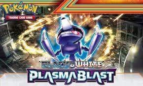 pblast