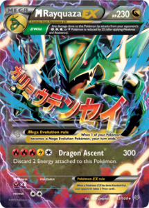 x61-m-rayquaza-ex.png.pagespeed.ic.nDIiAF-V91